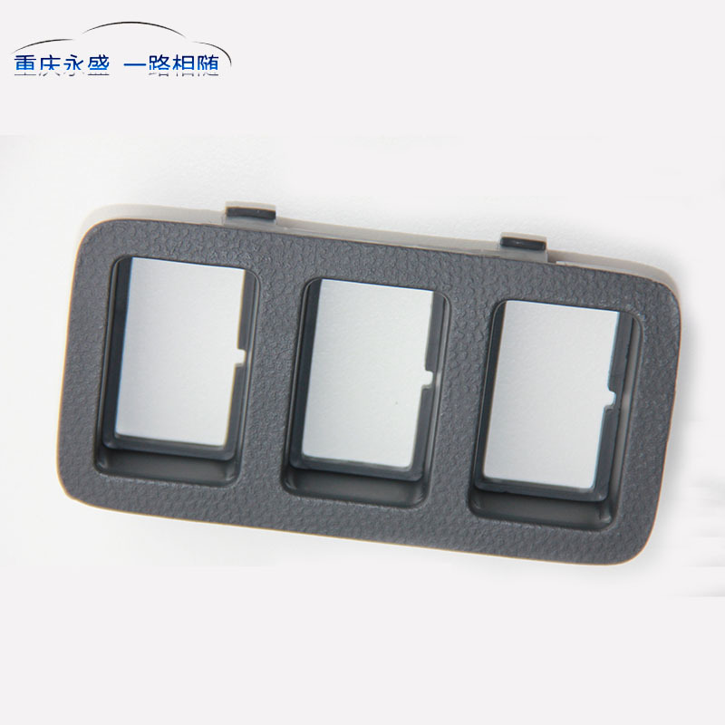 Changan Suzuki Swift front fog lamp switch cover frame instrument panel switch switch optional manhole cover manhole cover surfa(China (Mainland))