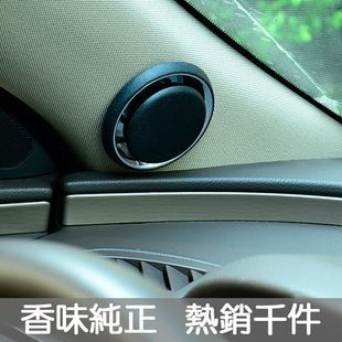 1 Pcs Car Air Freshener Perfume Seat Ufo Flying Saucer Balm Car Auto Accessories Air Freshener Car Accessories(China (Mainland))