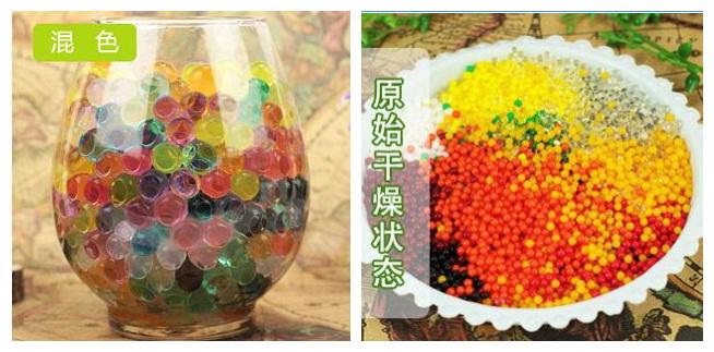 Кристаллическая почва из Китая