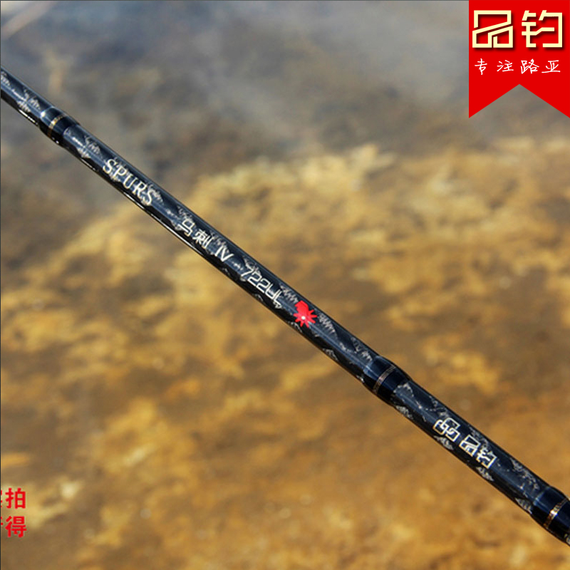 2.18m UL/L Power 2 Section Carbon Lure Rod Spinning Casting Fishing Rod(China (Mainland))
