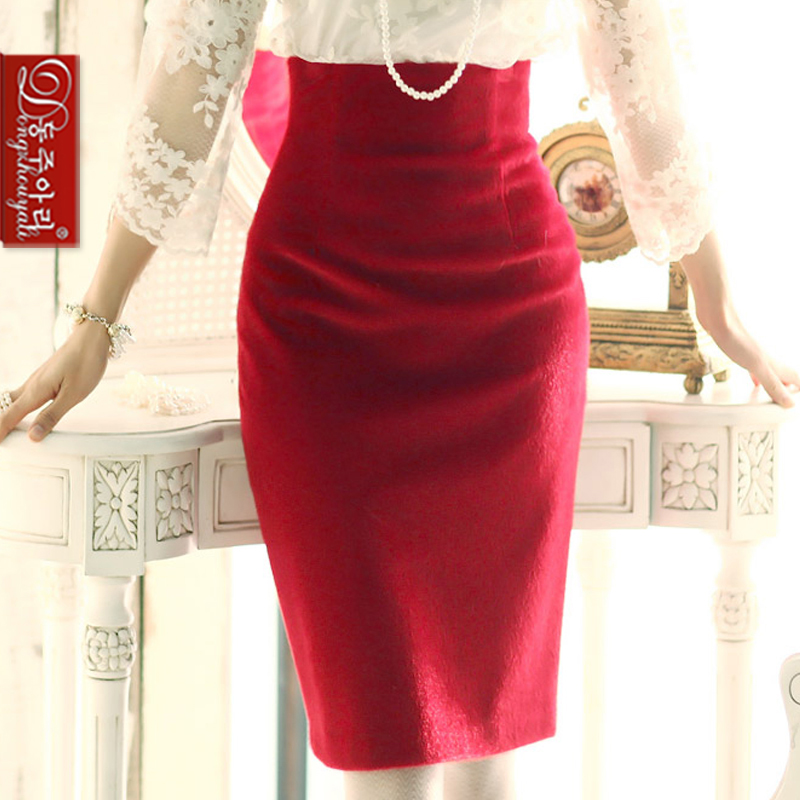 Spring autumn lady's plus size pencil skirts slim high waist bust female solid elegant hip skirt fashion - Fashion and Romantic Store store