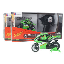 2.4GMhz 1:20 High Speed Remote Control Electric Mini RC Motorcycle RTR(China (Mainland))