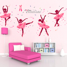 DIY Wall Decor Ballet Girls Art Wall Stickers For Kids Rooms Home Decor Bedroom Living Room Wall Decoration Wall Decals Poster(China (Mainland))