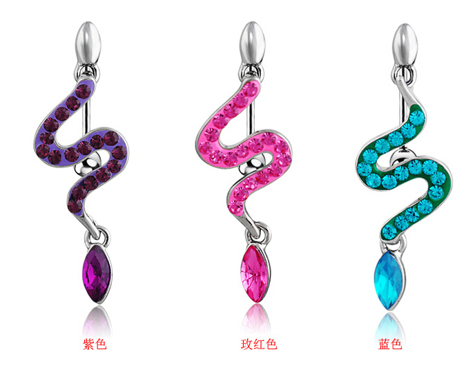 Galaxy Belly Button Rings
