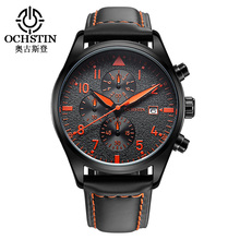 2016 Top Brand Luxury Men's Watches Fashion Style Auto Date Sports Quartz Watch High Quality Leather Strap Chronograph Men Watch