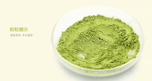 1000g Natural Organic Matcha tea Green Tea Powder Free Shipping