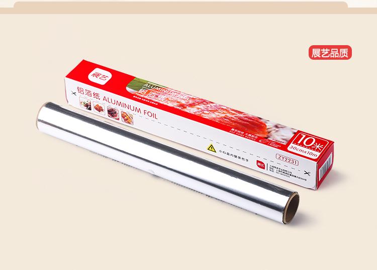 online kaufen gro handel aluminium korrosion aus china aluminium korrosion gro h ndler. Black Bedroom Furniture Sets. Home Design Ideas