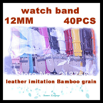 Low price every day-Wholesale Lots 40pcs 12mm  watch strap leather imitation Bamboo grain -10 color available<br><br>Aliexpress