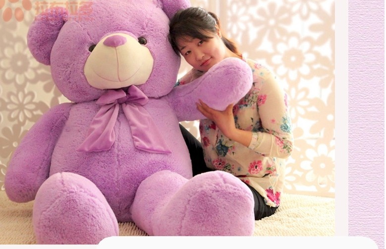 stuffed animal teddy bear lavender bear plush toy huge 120cm doll about 47 inch throw pillow l8786(China (Mainland))