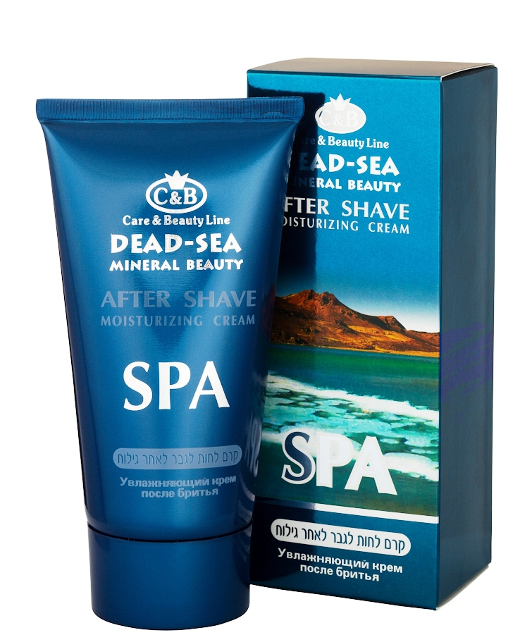 After Shaving Dead Sea Minerals Moisture Cream for Men 150ml / 5.07oz Face Care Men Man Israel Aftershave after shave(China (Mainland))