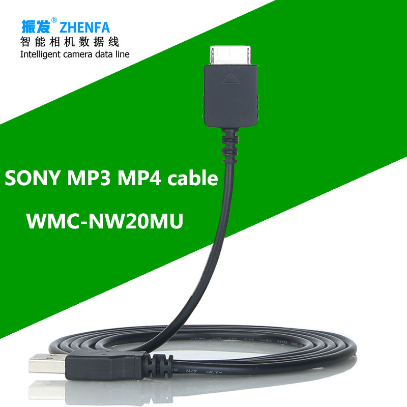 Zhenfa Data Sync/Charger USB Cable Cord For Sony Walkman MP3 MP4 Player NW-F885 NW-ZS1 NW-F886 NWZ-A15 A17 A44 A845 A846 A847(China (Mainland))