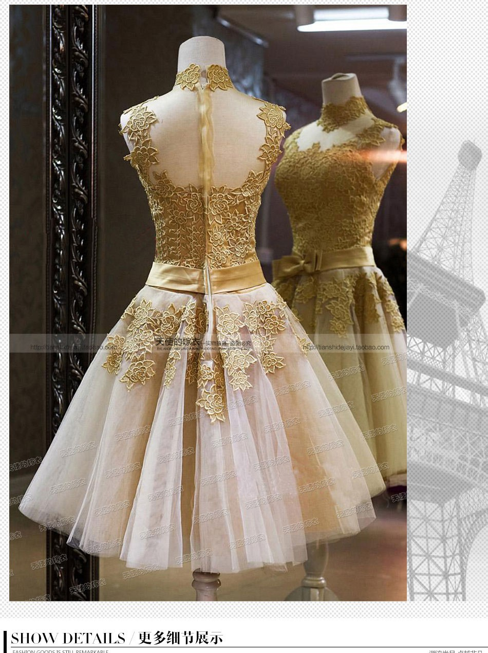 Коктейльное платье 2015 , de soiree E145