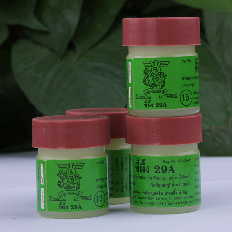 Adults and children find great relief from itchy skin conditions such as eczema and psoriasis with regular clay baths 2