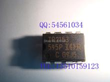 Ir2153 ir2153s irs2153 double  DIP  10pcs(China (Mainland))