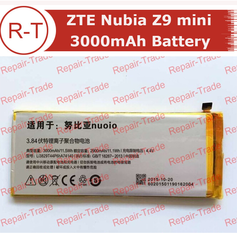 definitely zte speed battery replacement tried