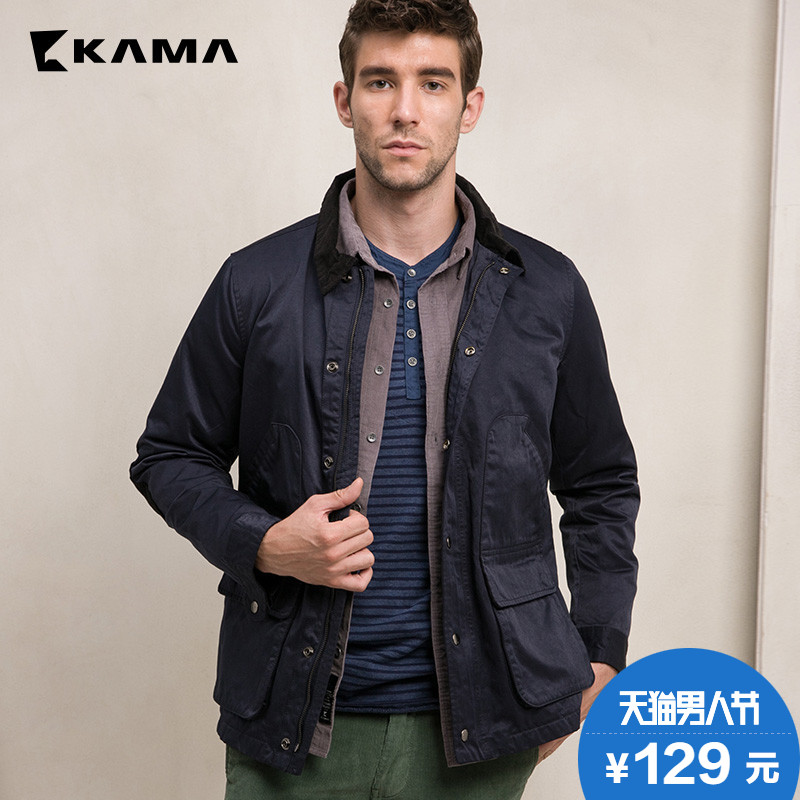 Kumar Kama Spring Section Men 39 S Fashion Leisure Men All