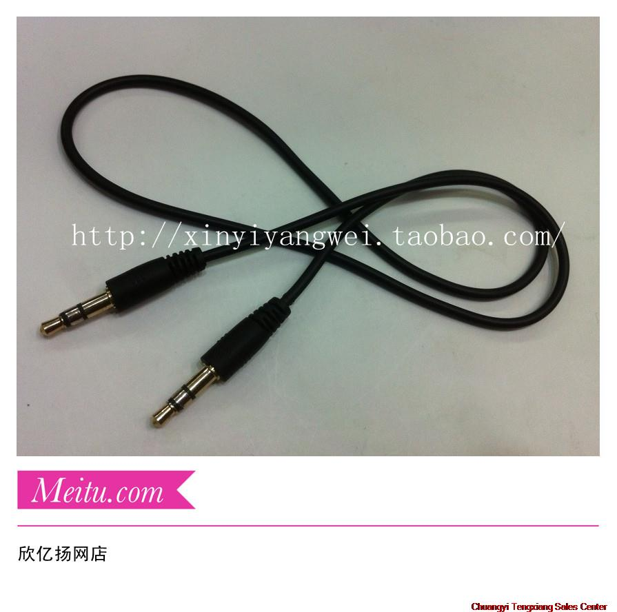 Free shipping 20pcs / lot Audio for recording line AUX audio cable car with 3.5mm gold plated male-male cable 0.5 m(China (Mainland))