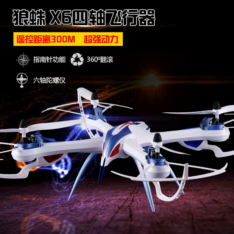 2130031258 JJJRC Tarantula X6 Drone 4CH RC Quadcopter drone helicopter quadcopter RTF 2.4GHz 1080P FHD 720P HD Camera Optional<br><br>Aliexpress