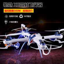 tarantula x6 RC Helicopter drone with camera radio control helicopter quadcopter with camera helicoptero airsoft rc helicopter