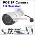 2016 lowest price 5 0 MP FULL HD Plug Play onvif IR Cut Night vision Waterproof