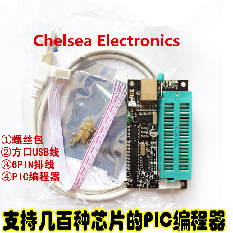 Free Shipping!!! Newbrand USB PIC K150 Automatic Develop Microcontroller Programmer+ICSP Cable(China (Mainland))