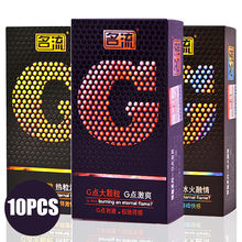 Davidsource Fama G Condoms 1 Box Bumped spike ribbed high quality condoms for horny men women adult sex products free shipping(China (Mainland))