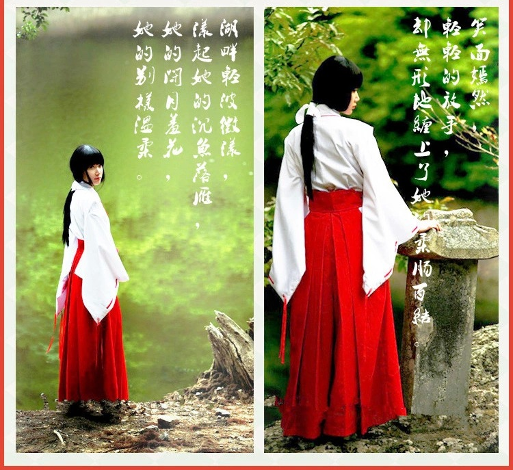 Inuyasha Kikyo witch services Cosplay clothing full dress clothes animationОдежда и ак�е��уары<br><br><br>Aliexpress