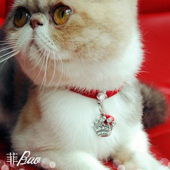 Free shipping 1piece pet collar cat bell collar bell