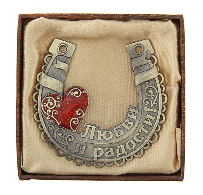 2015 New Year s gift Russian specialties metal horseshoes size 7 7cm drop of love to