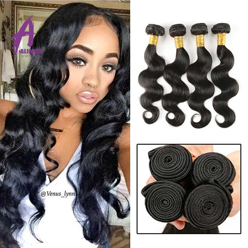 Brazilian Virgin Hair Body Wave 3 Bundles Stema Hair Products 7A Unprocessed Brazilian Body Wave Hair 100% Human Hair Extension