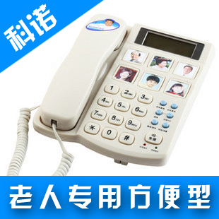 2015 Direct Selling New No Telefone Antique Phone Free Shipping Knoll 2707 Caller Id Telephone Rope Hands-free Big Button Key(China (Mainland))