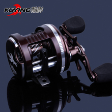 KUYING Tornado Left Right Handed optional Lure Fishing Reel 7 8kg Super strong pulling force Bait