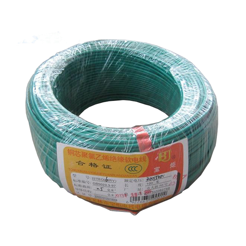 China manufacturer rv0 5 mm2 pvc insulated flexible wire for How to connect copper to pvc