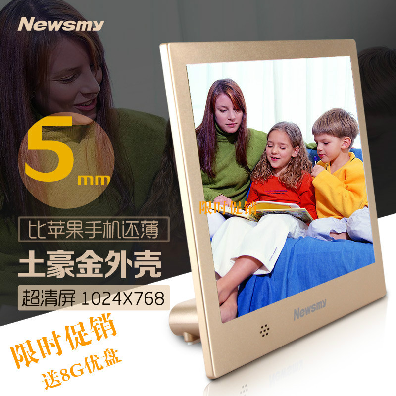 digital photo frame electronic album D08MHD 8 inches high definition ultra-thin frame gift years to promote(China (Mainland))