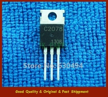 Free Shipping 5pcs 2SC2078 C2078 RF Power Amplifier TO-220