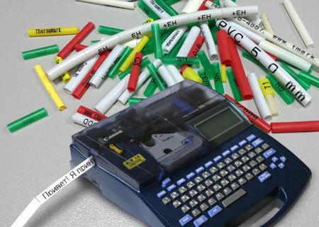 wire marker machine