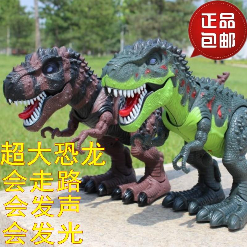O de grandes dimensões elétrica dinossauro tiranossauro Rex modelo de dinossauro animais passeando rei de brinquedo de presente menino(China (Mainland))