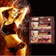 1Bag/10pcs The Third Generation!! Slimming Navel Stick Slim Patch Weight Loss Burning Fat Patch Hot Sale! Mz2
