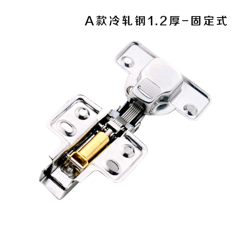 015 Mute thick stainless steel damping hydraulic buffer hinge cabinet door spring wardrobe aircraft(China (Mainland))