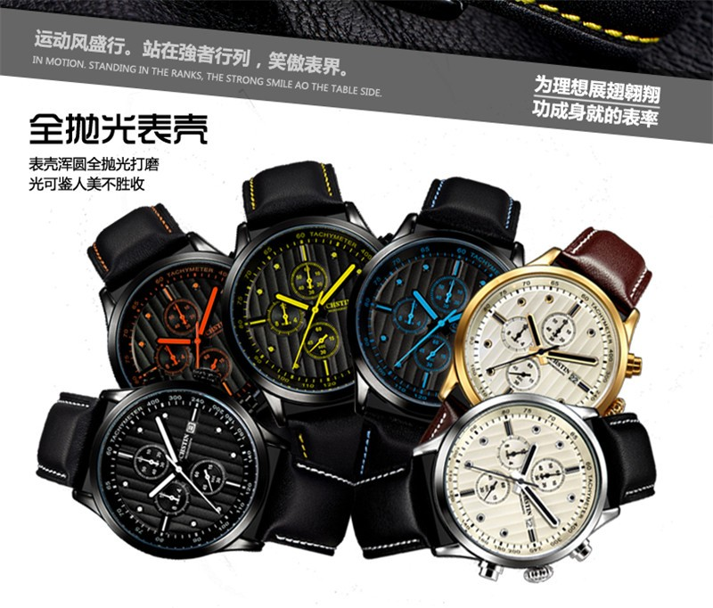 Luxury Brand OCHSTIN Men Quartz Watches Genuine Leather Waterproof Casual Wrist Watches For Man Chronograph Sport Relojes Clock