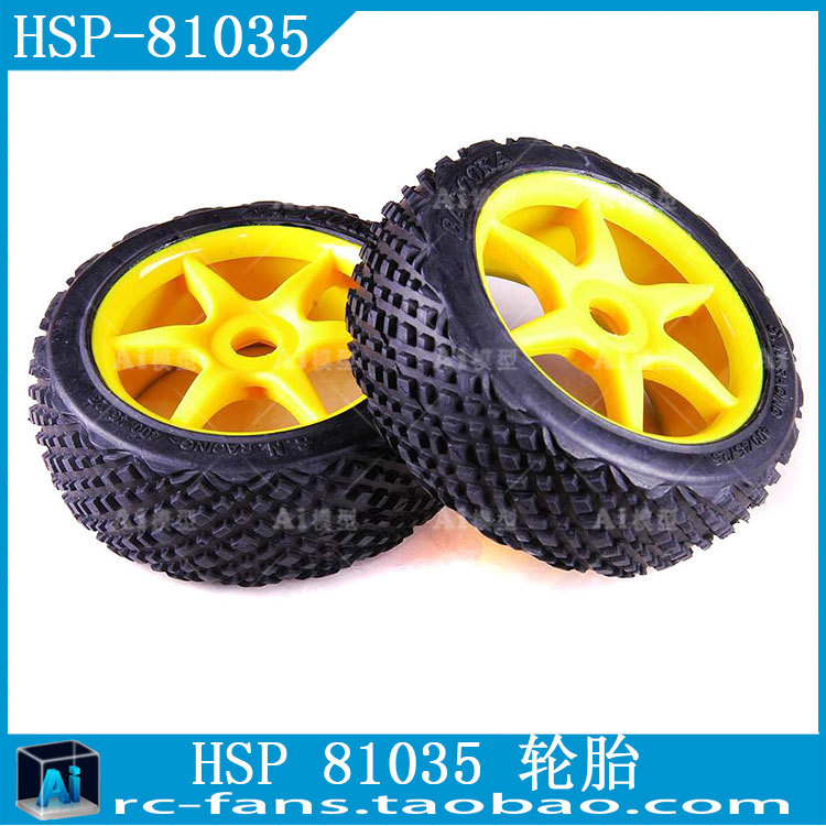 HSP unlimited 1 to 8 off-road tires accessories 9408194885 Model: 81035(China (Mainland))