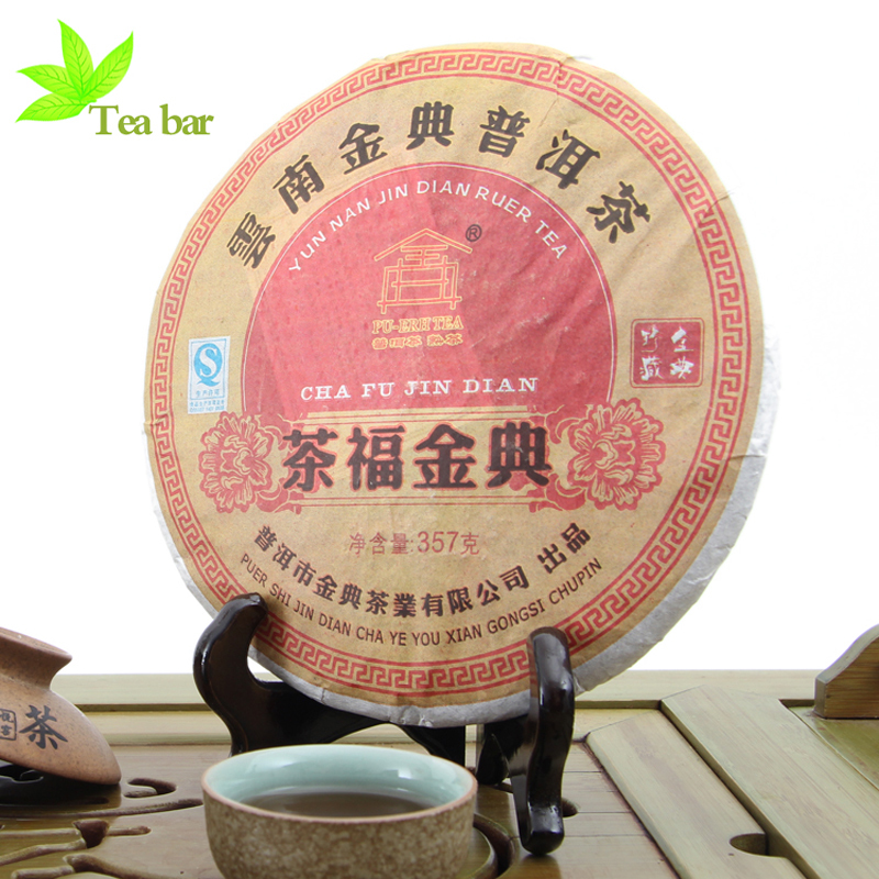 tea Hot Selling Top Grade Chinese Yunnan pu er Compressed cake tea 357g Fragrant Taste Natural