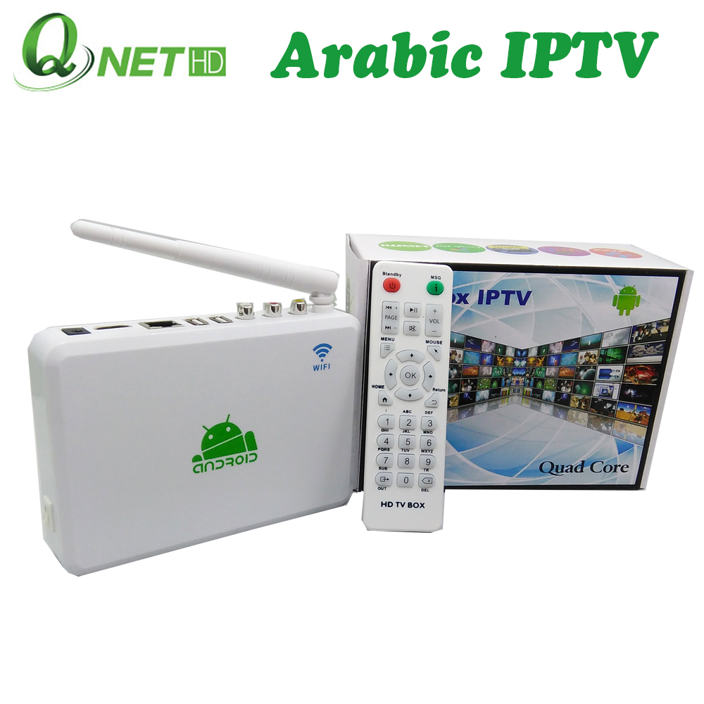 Arabic IPTV free to watch 1 year 450 live Arabic channels and 1000 Arabic movies, support XBMC(China (Mainland))