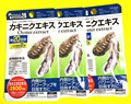 DAISO Japan Supplement Oyster extract acid 20days 3packs FREE Shipping