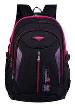 2015 News Children school bags children backpacks kids school bag Leisure waterproof bag,mochila escolar infantil kid bag(China (Mainland))