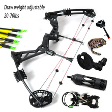 Black Right handed hunting compound bow and arrow set 5 pin opt sight release rest draw
