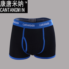 CANTANGMIN brand mens panties advanced fabrics cotton Men underwear comfortable breathable panties trunk shorts boxer 365(China (Mainland))