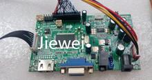 "(Jiewei) 120mmx82mm HDMI/DVI/VGA Controller Board for 15.6 "" LP156WF4(SP)(B1) EDP 30Pin 1920x1080 LCD Screen LED display IPS(China (Mainland))"