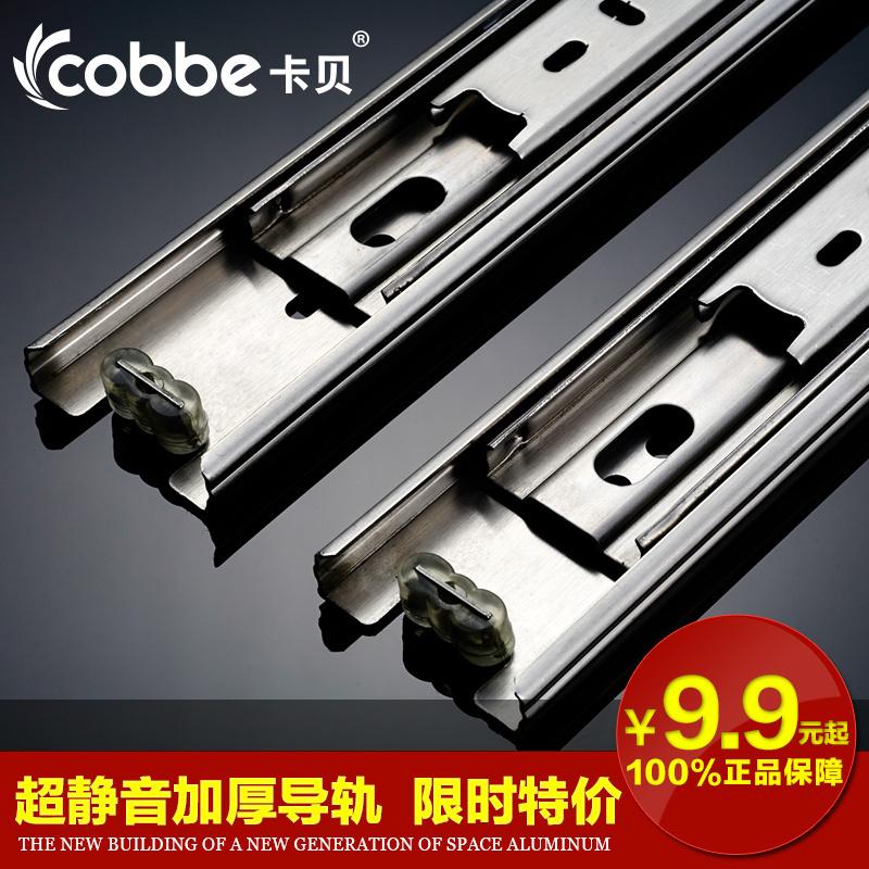 Cabernet furniture drawer slide rail track hardware accessories computer desk keyboard tray three rail slide(China (Mainland))