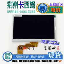 Free shipping onda vi10 lcd, Elite version of the screen display